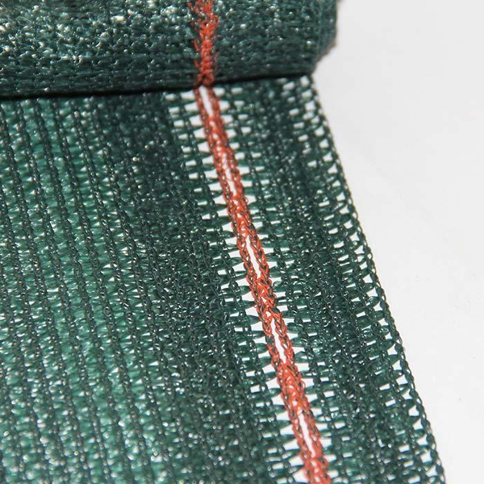 Shade Net/Shade Cloth/Shade Fabric